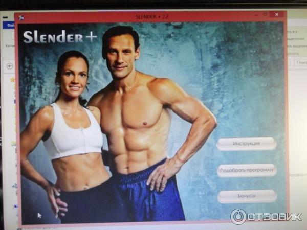 25 кадр в рекламе: диета протасова что можно есть teophitentmark.