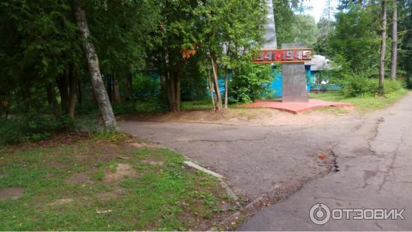 Красный куток борисовского района фото одежды