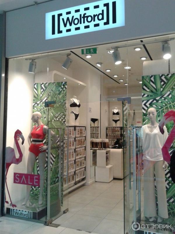 Магазины дорого женского белья в москве массажер антицеллюлитный электрический отзывы