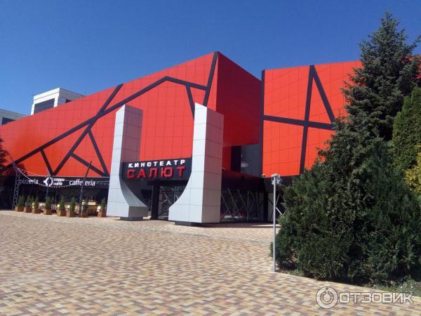 отзыв о кинотеатр салют россия ставрополь из старого