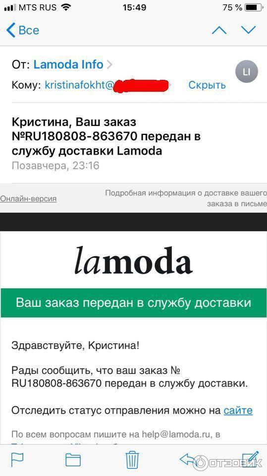 b1a69104a Отзыв о Lamoda.ru - интернет-магазин одежды и обуви | Удобно ...