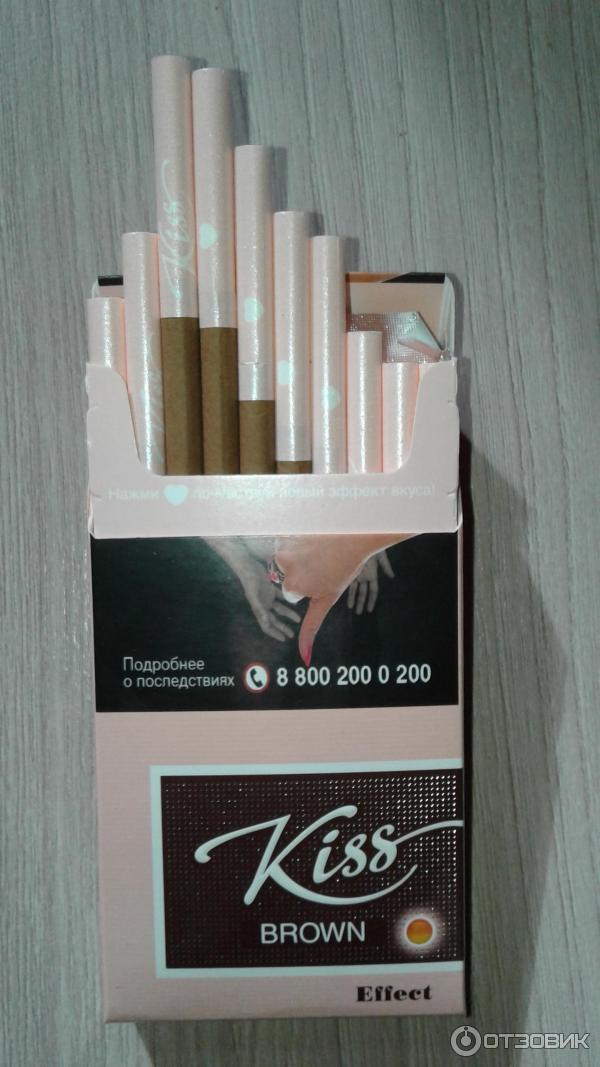 Сигареты kiss brown effect купить никотин для электронных сигарет купить в аптеке