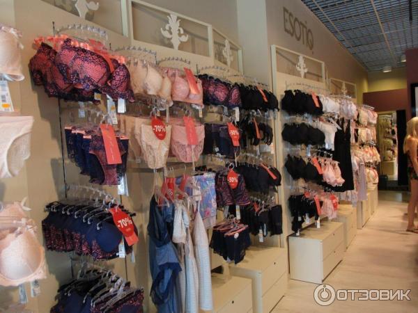 Магазин польского женского белья вакуумный упаковщик webomatic e 15 hl