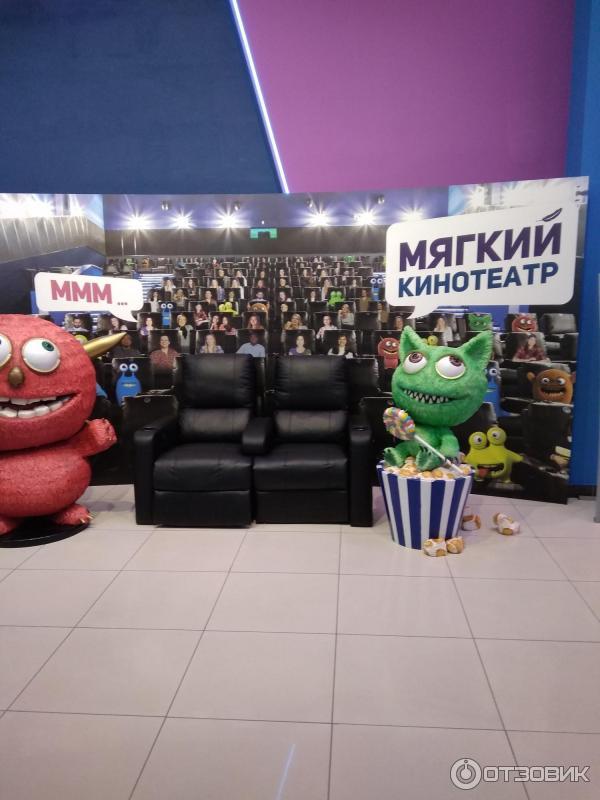 отзыв о мягкий кинотеатр в тц Depo россия нижний тагил кино
