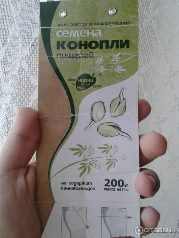 Семена алтайской конопли москва поля конопли