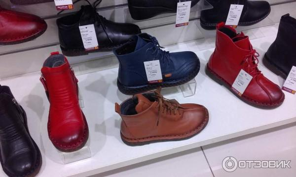 Магазин Обуви Комильфо Тула Каталог Товаров