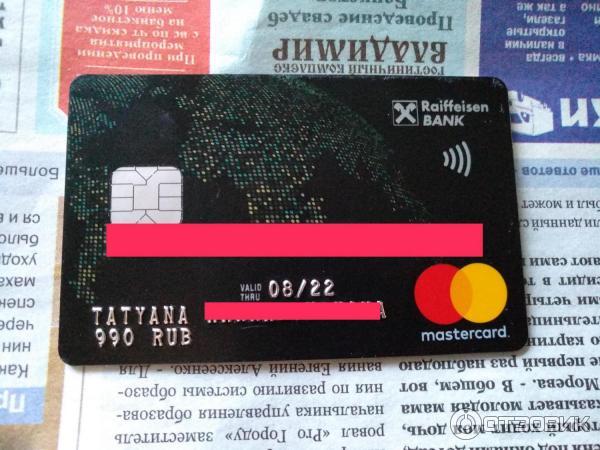 займ на киви кошелек rsb24 ru