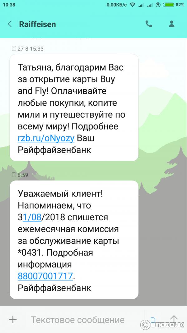 Ренессанс кредит тольятти адрес