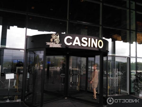 Отзывы о казино хрустальный тигр форумы i казино