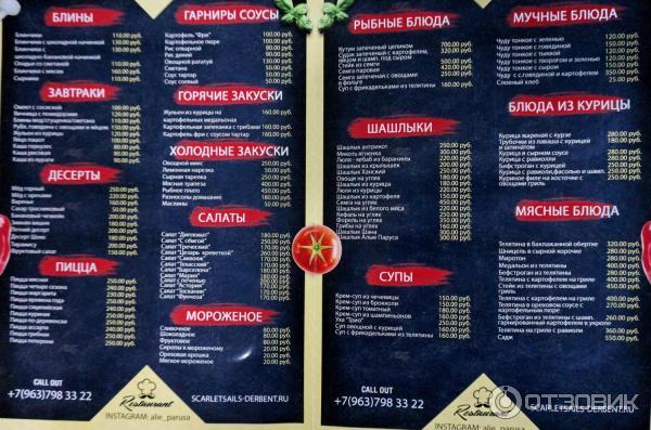 Купить спайс якутск киви мост уаз спайсер dana 44