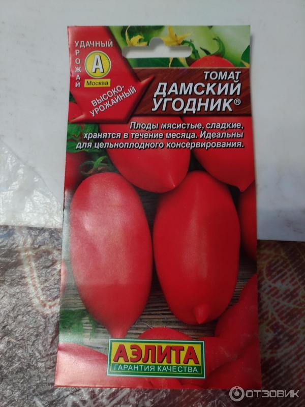 тюремного томат дамский угодник отзывы и фото рецепт приготовления штруделя