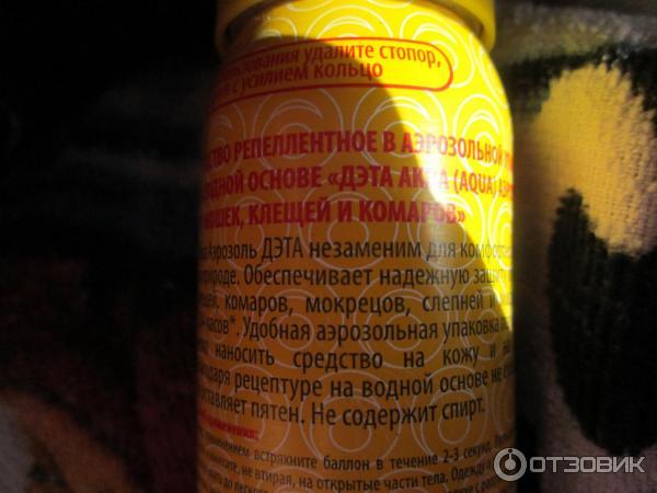 Аква аэрозоль Дэта от мошек, клещей и комаров фото