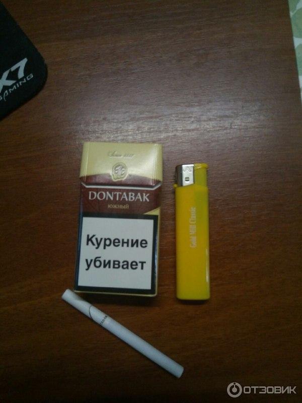 Купить сигареты в южном купить сигареты блоками оренбург