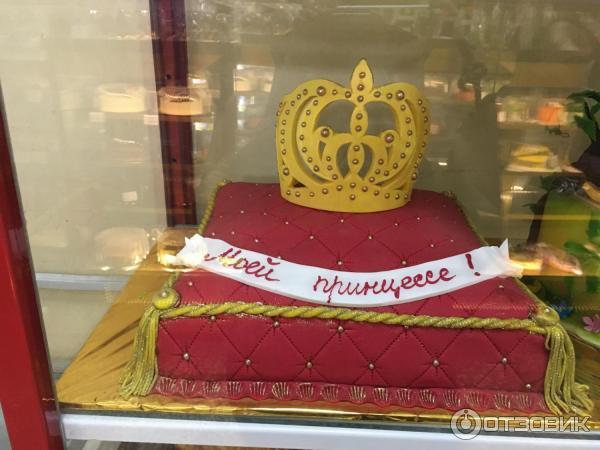 сети торт замок любви в саратове фото представить
