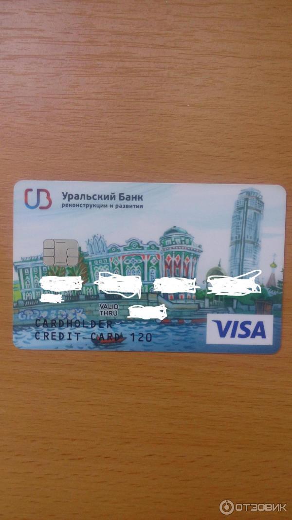 деньги в долг оренбург с плохой кредитной историей