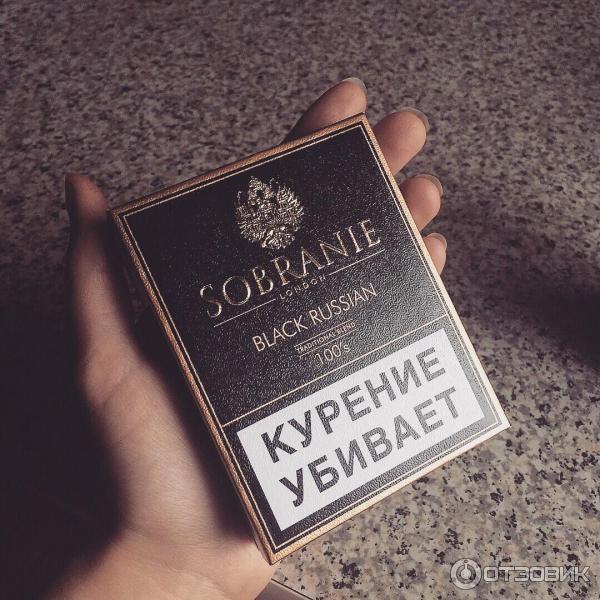 сигареты sobranie black russian купить в москве