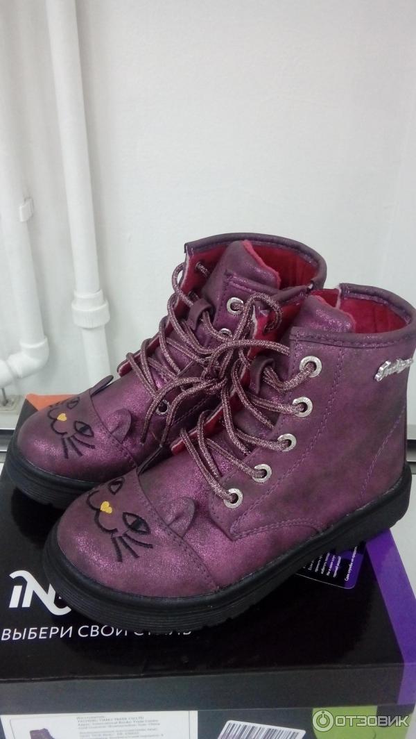 e311c7293 Отзыв о Детские демисезонные ботинки Indigo Kids | Милая мордочка ...