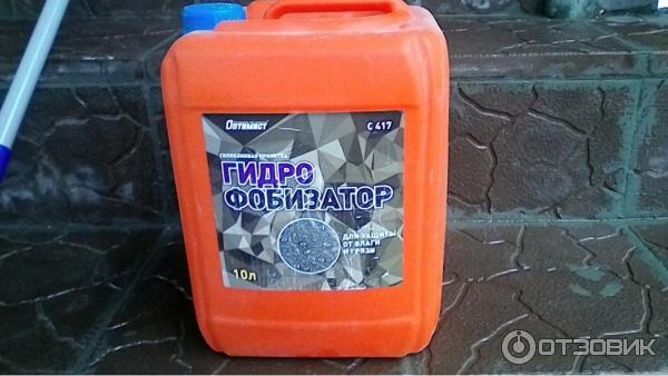 гидрофобизатор для бетона оптимист
