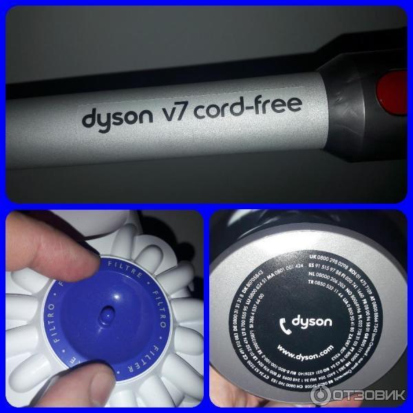 Дайсон в7 корд фри пылесосы dyson корпус