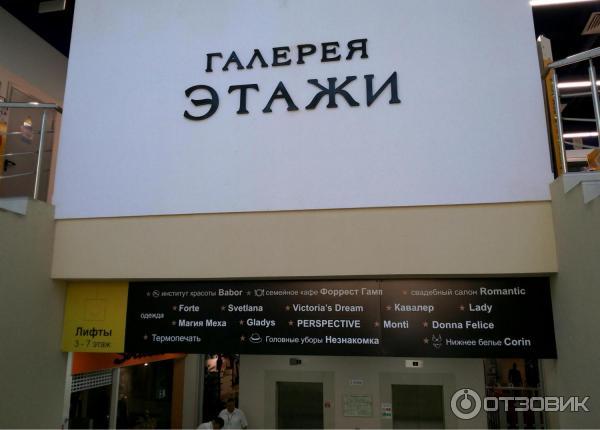 Бутират Закладка ЗАО HQ Телеграм Копейск