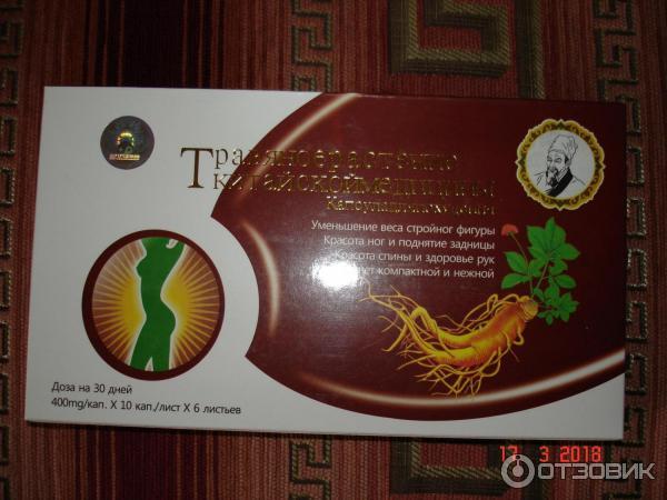 Восковая Тыква Для Похудения Купить. Как выращивать восковую тыкву Бенинказа: особенности посадки и ухода