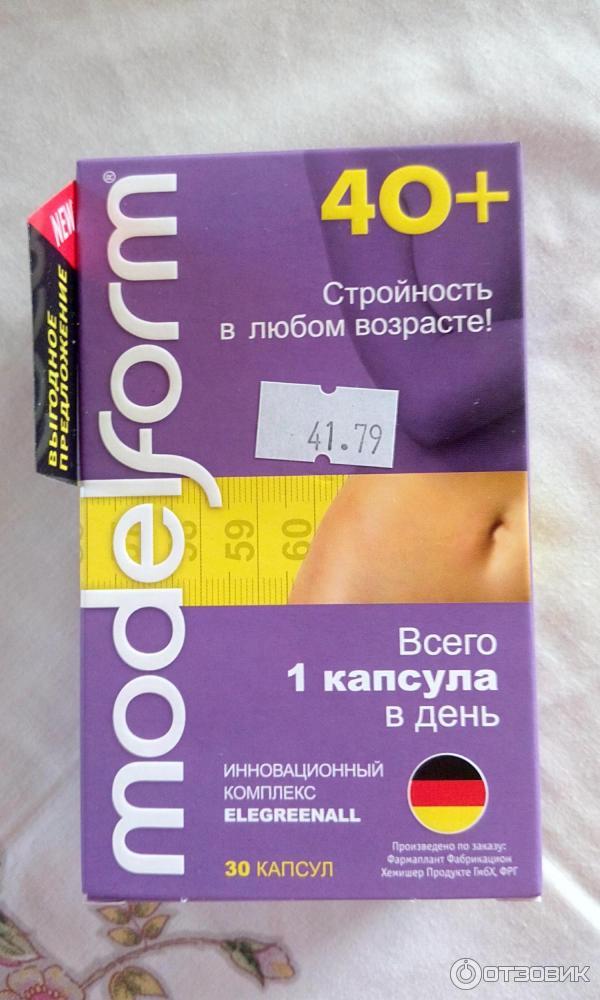 таблетки для похудения модельформ 40 отзывы