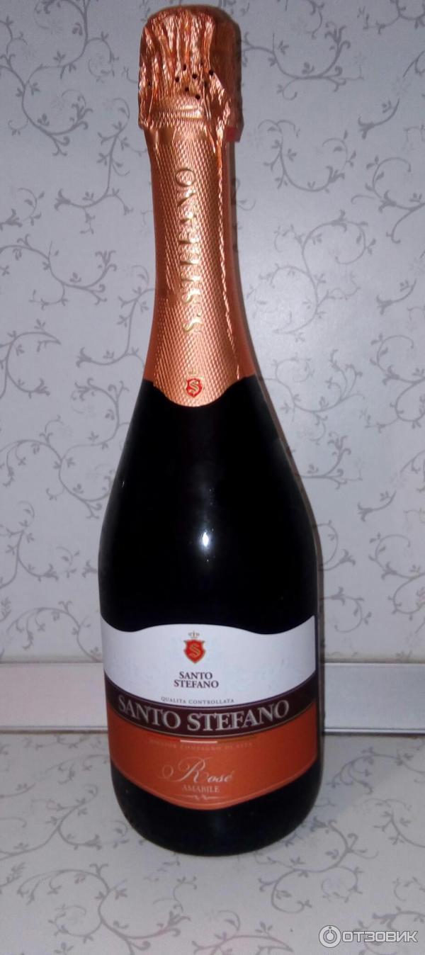 поверить, шампанское санто стефано фото бутылки вынес приговор сотруднице