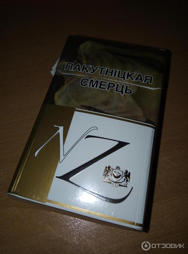 Купить сигареты nz 8 доход от акцизов на табачные изделия