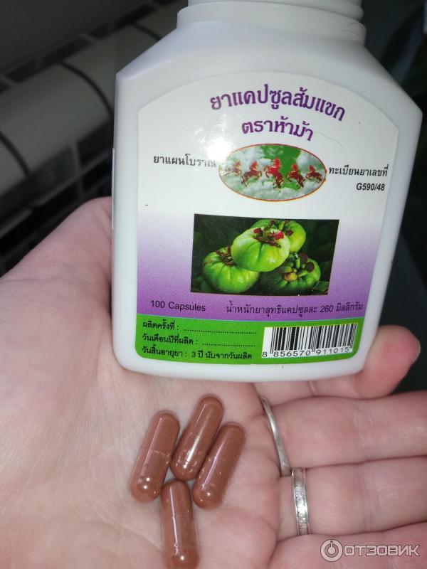 камбоджа для похудения