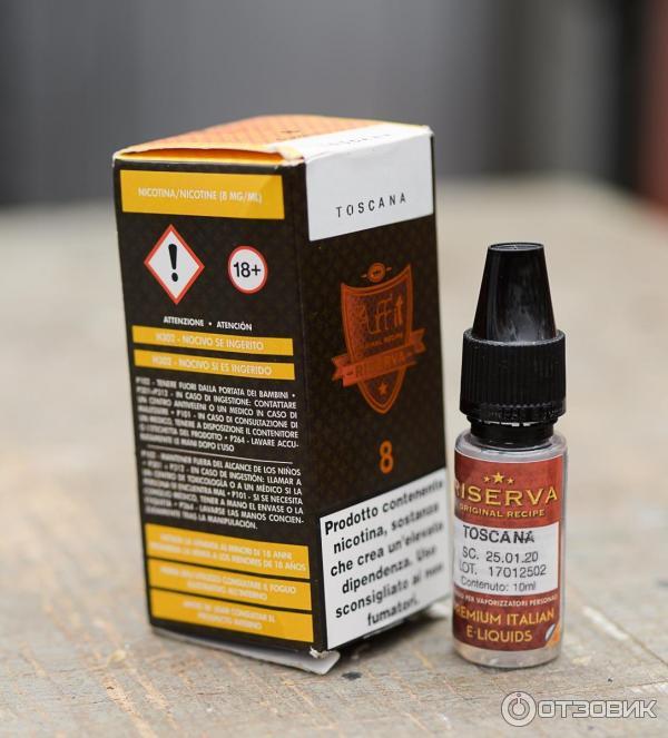 Где можно купить жидкость для электронных сигарет рядом со мной таволга купить в москве сигареты