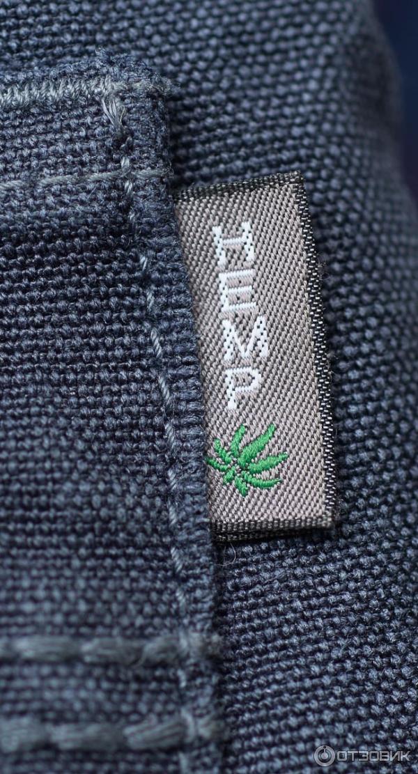 Одежда из конопли москва купить марихуана для вдохновения