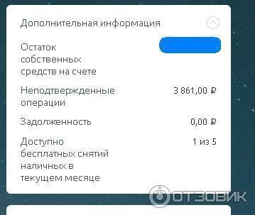 бесплатный номер оператора хоум кредита подать заявку на кредит в восточный банк онлайн без посещения офиса