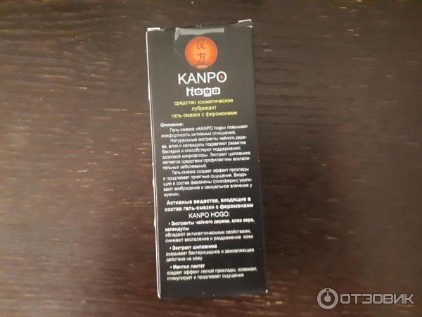 gel-smazka-kanpo-s-feromonami-otzivi-seks-foto-zhena-chulki-lyubitelskoe