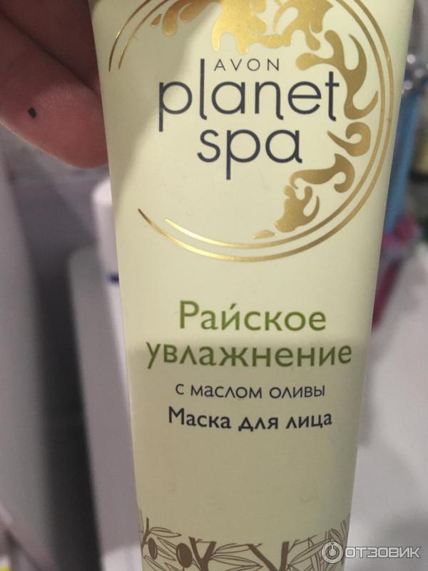 Planet spa райское увлажнение отзывы туалетная вода full