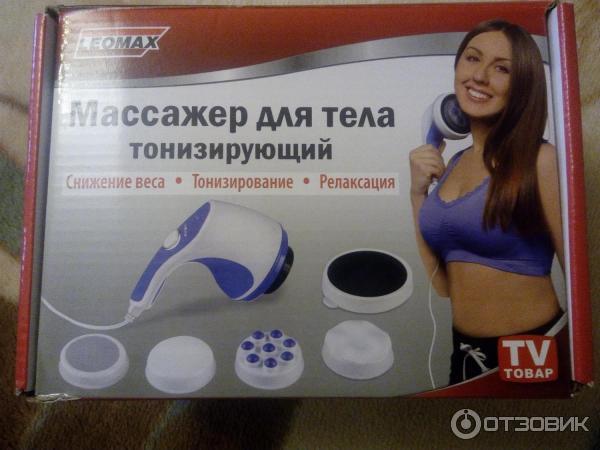 Массажеры в рекламе тв магазин техники для дома btmoscow ru отзывы