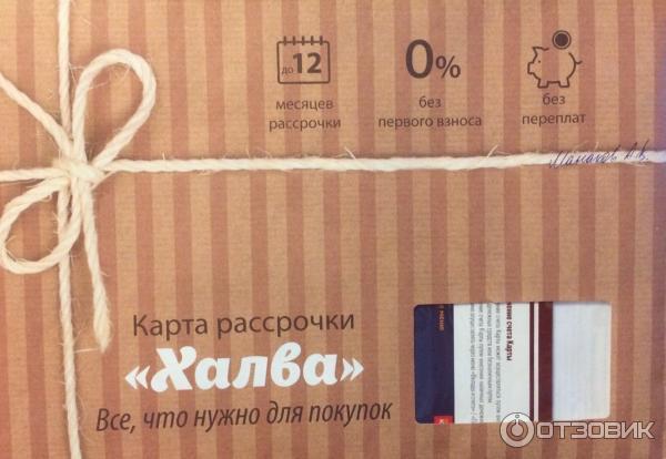 Кредит на киви кошелек онлайн казахстан