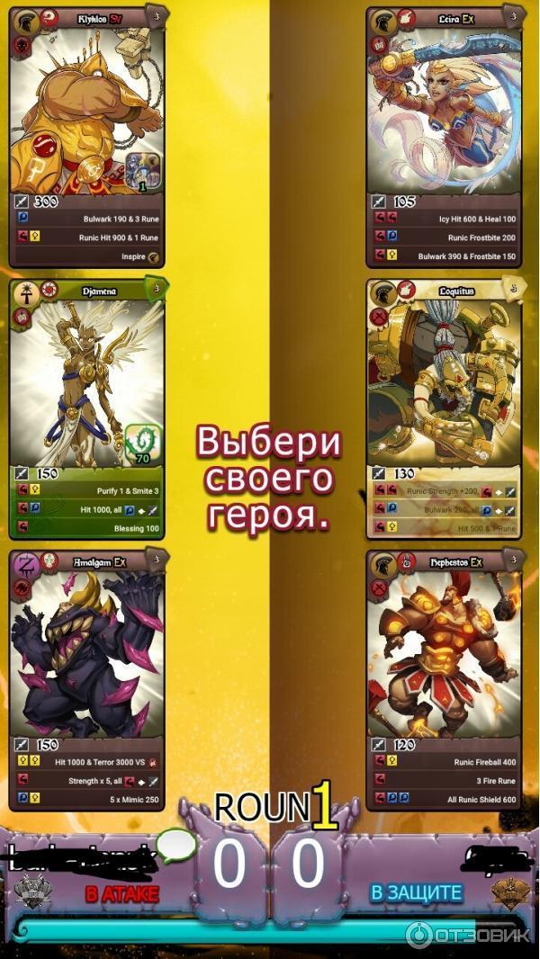 Бонус от gold-slots