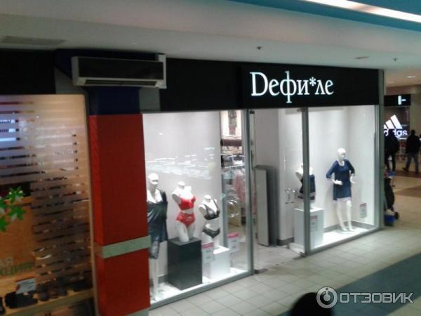 Дефиле магазины женского белья bork массажер цена