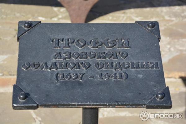 Старочеркасская Майдан