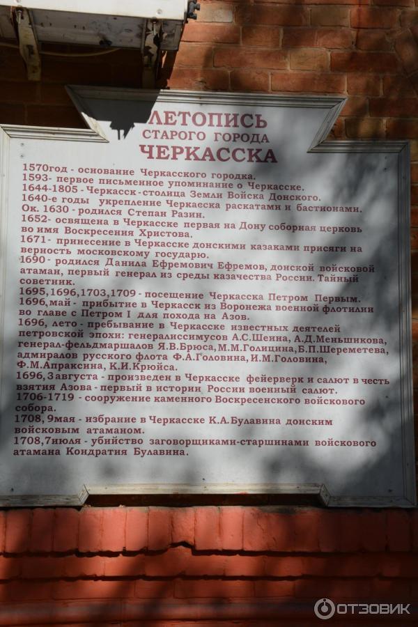 Подворье Ефремовых