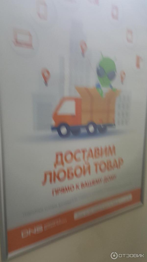 интернет магазин игрушек в кропоткине