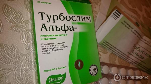 Альфа Слим - таблетки для похудения в Калуге