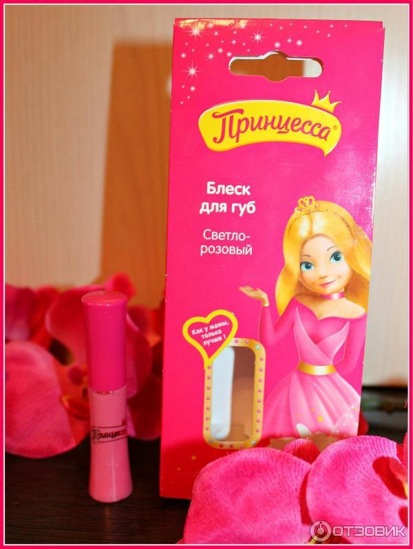 Косметика как у мамы только лучше купить буржуа косметика купить в красноярске