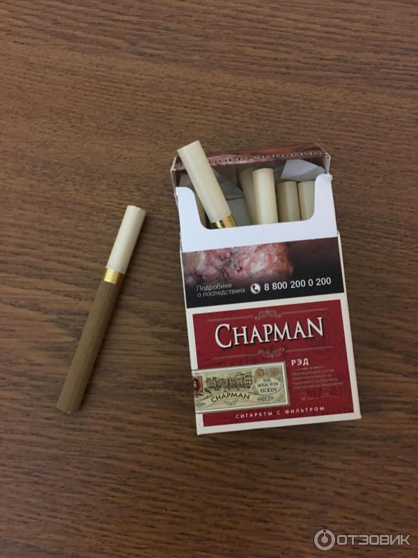 Сигареты chapman red купить месье табачок сигареты где купить в воронеже