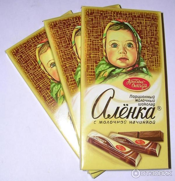 Картинки прикольные шоколад аленка