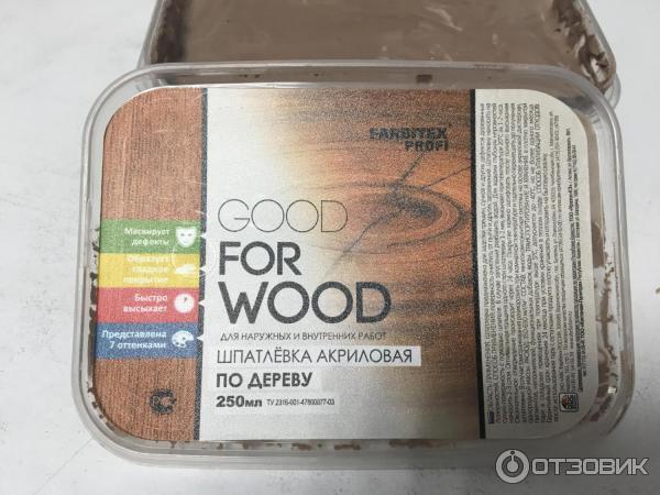 Шпатлевка по дереву Farbitex wood фото