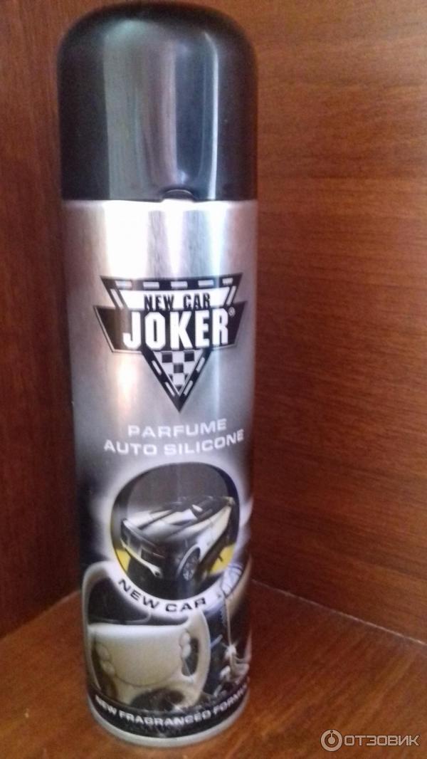 отзыв о автополироль New Car Joker спрей блеск блестит и пахнет