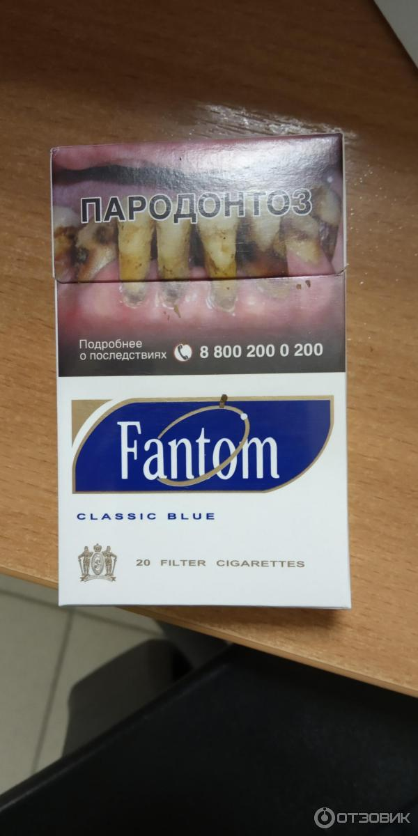 Купить сигареты фантом купить сигареты онлайн в саратове