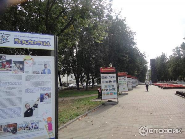 фотоотчет ярославль сквер писателя