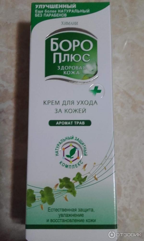 Боро плюс антисептический крем травяной букет отзывы, цветы московской днепропетровская